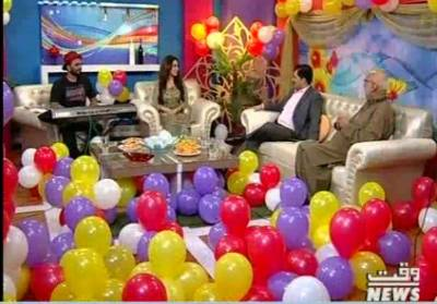 Eid Rang 27 June 2017 (Eid Special Part 1)