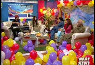 Eid Rang 27 June 2017 (Eid Special Part 2)