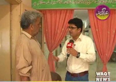 Eid Rang With Adil Jillani (Part 2) 27 June 2017