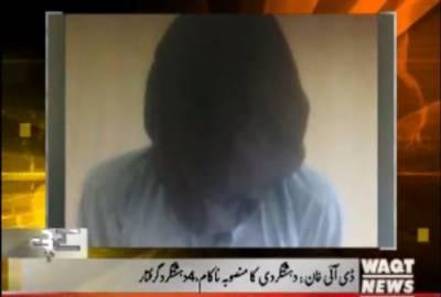 Karachi Say Khyaber Tak 30 June 2017