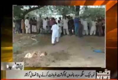 Karachi Say Khyaber Tak 03 July 2017