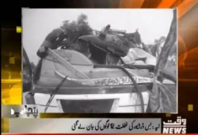 Karachi Say Khyaber Tak 05 July 2017
