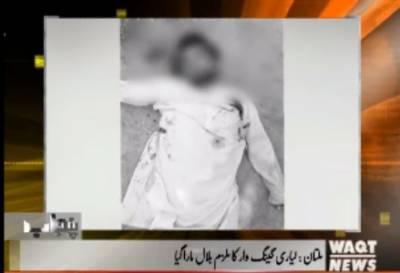 Karachi Say Khyaber Tak 06 July 2017