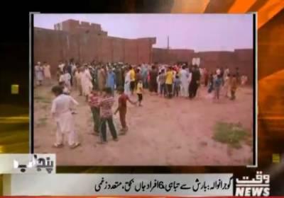 Karachi Say Khyaber Tak 12 July 2017