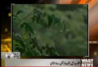 Karachi Say Khyaber Tak 13 July 2017