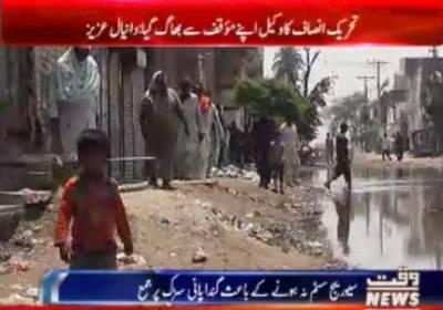Karachi Say Khyaber Tak 18 July 2017