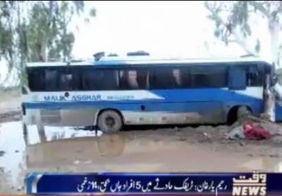 Karachi Say Khyaber Tak 19 July 2017