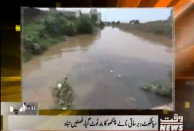 Karachi Say Khyaber Tak 21 July 2017