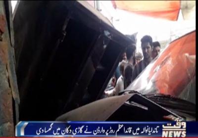 Karachi Say Khyber Tak 22 July 2017