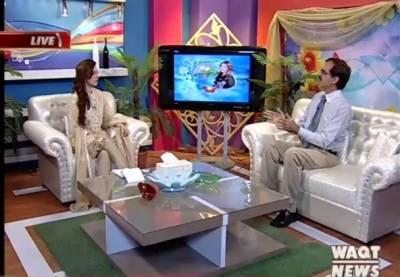 Salam Pakistan (Part 1) 24 July 2017