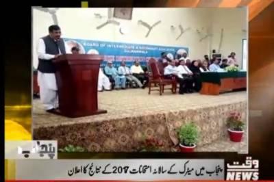 Karachi Say Khyaber Tak 25 July 2017