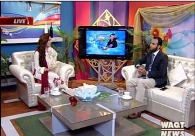 Salam Pakistan 26 July 2017 (Part 1)