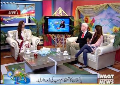 Salam Pakistan 26 July 2017 (Part 2)