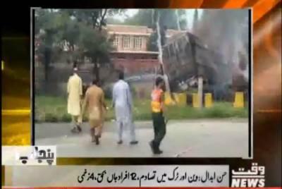 Karachi Say Khyaber Tak 30 July 2017