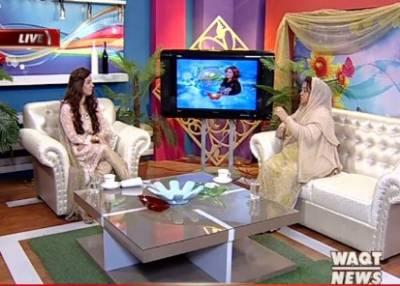 Salam Pakistan 31 July 2017 (Part 2)