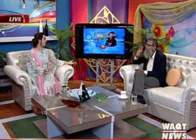 Salam Pakistan 02 Aug 2017 (Part 1)