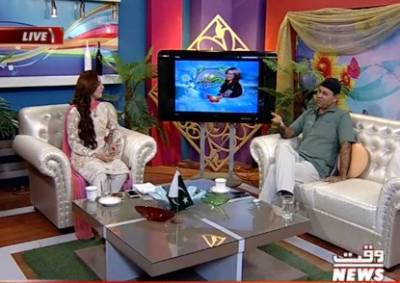 Salam Pakistan 03 Aug 2017 (Part 2)