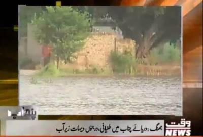 Karachi Say Khyaber Tak 04 August 2017