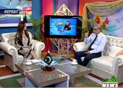 Salam Pakistan 07 Aug 2017
