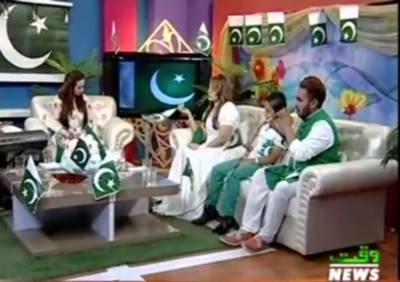 Salam Pakistan 14 August 2017