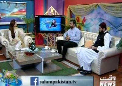 Salam Pakistan 15 Aug 2017 (Part 1)
