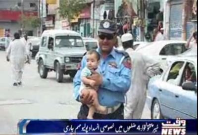 Karachi Say Khyber Tak 15 August 2017