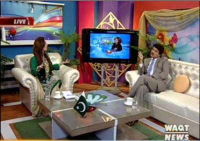 Salam Pakistan 17 August 2017 (Part 1)
