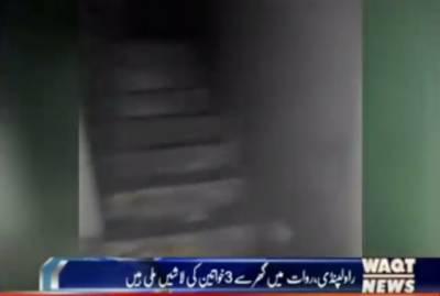Karachi Say Khyaber Tak 17 August 2017
