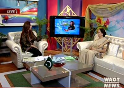 Salam Pakistan 21 Aug 2017 (Part 1)