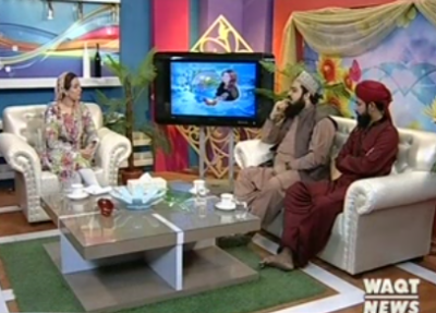 Salam Pakistan 25 Aug 2017 (Part 2)
