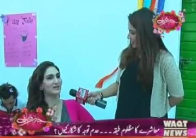 The Other Side Jazba e Qurbani Special 03 September 2017