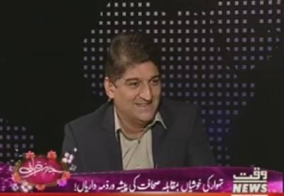Apna Apna Gareban Jazba e Qurbani Special 04 September 2017