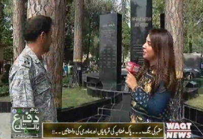 The Other Side ( Defence Day Special ) 06 September 2017