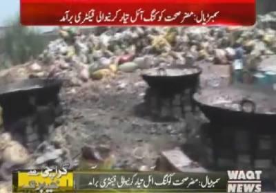 Karachi Say Khyaber Tak 07 September 2017