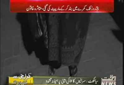 Karachi Say Khyber 18 September 2017