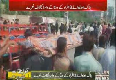 Karachi Say Khyber Tak 24 September 2017
