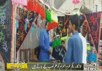 Karachi Say Khyber Tak 25 September 2017
