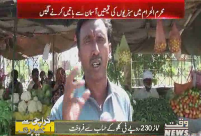 Karachi Say Khyber Tak 29 September 2017