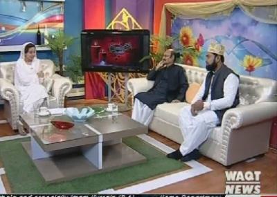 Salam Pakistan 30 Sep 2017 (Part 2)