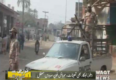 Karachi Say Khyber Tak 30 September 2017