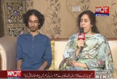 Waqt special 09 October 2017