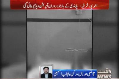 Karachi Say Khyber Tak 11 October 2017