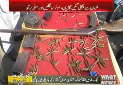 Karachi Say Khyber Tak 13 October 2017