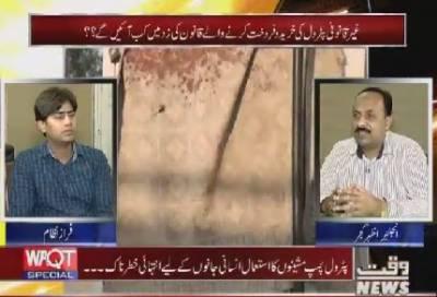 Waqt special 23 October 2017