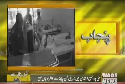Karachi Say Khyaber Tak 26 October 2017