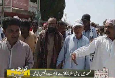 ٹھٹھہ،ایدھی سنٹر خالی کرانے پر عوام کا احتجاج