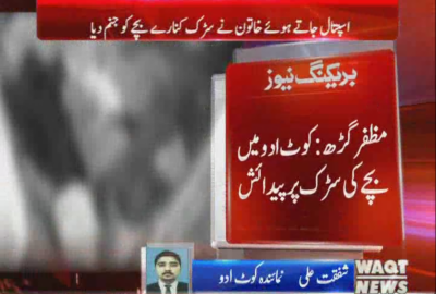 Karachi Say Khyber Tak 27 October 2017