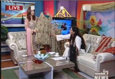Salam Pakistan 01 November 2017 (Part 2)