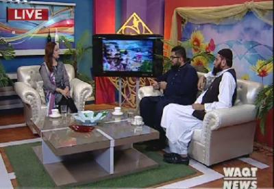 Salam Pakistan 02 NOV 2017 (Part 2)