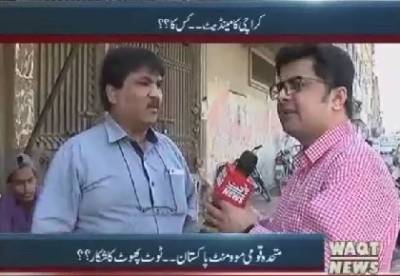 Labb Azaad 02 November 2017